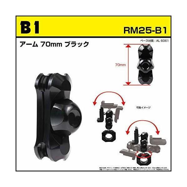 【REC-MOUNT25】 カーナビ マウントセット (A12 ユピテル カーナビ(MOGGY) 用+B1+C8) [RM25-A12-B1-C8]
