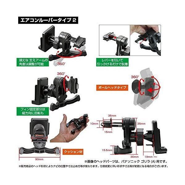 【モバイクス】ユピテル YERA・drive navi・ポータブルナビ用 車載用 取付スタンド(OP-CU100kit代用品) (エアコンルーバータ