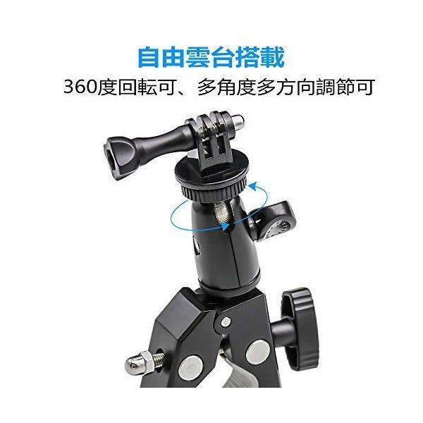 EXSHOW カメラホルダー gopro ハンドルマウント 自由雲台搭載 超耐用アルミ合金製クランプマウント