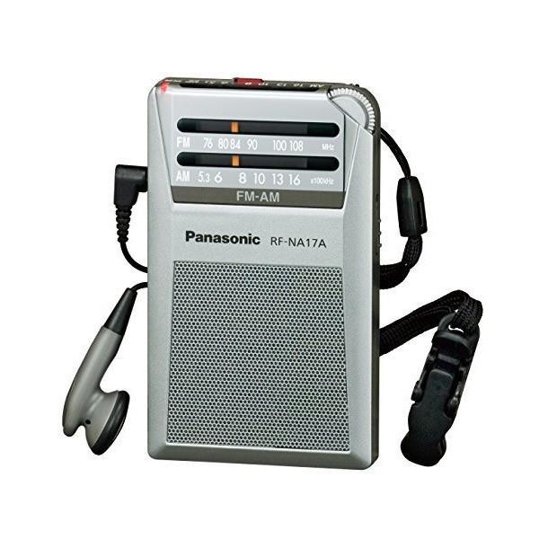 パナソニック 通勤ラジオ FM/AM/ワイドFM対応 シルバー RF-NA17A-S