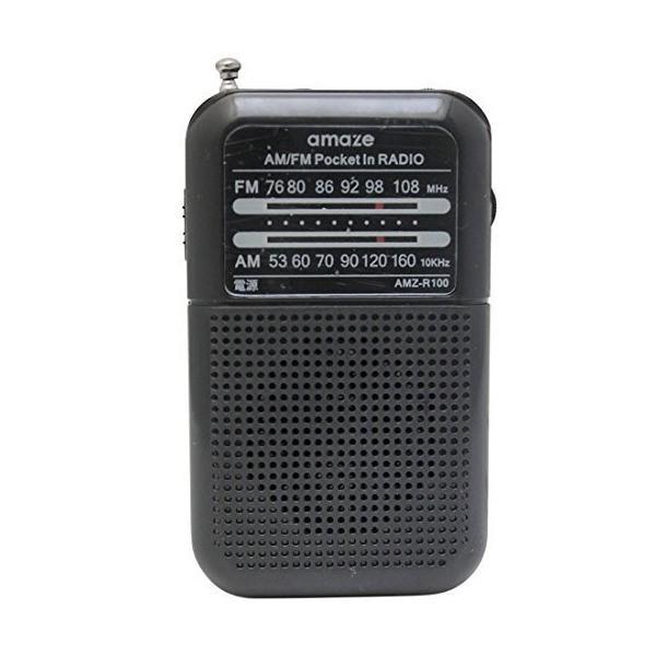 AM/FMポケットラジオ 単4形エネループ対応 長寿命 ハンディーポータブルラジオ 2バンドラジオ ブラック 縦置き型 保証1年付き