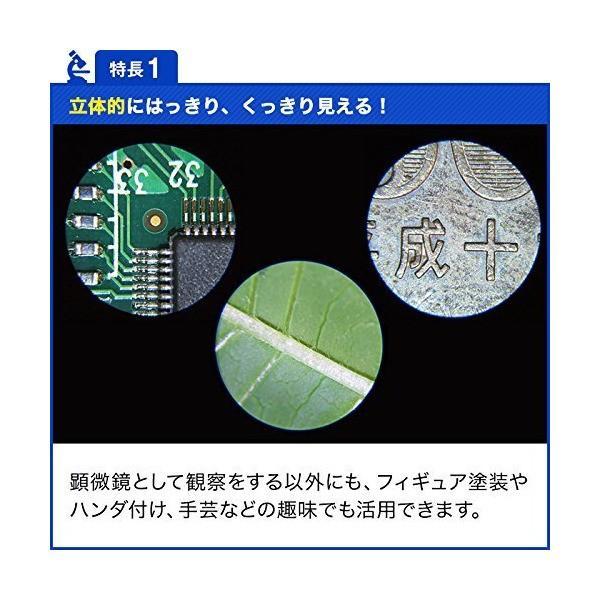 新日本通商 双眼 実体顕微鏡 マイクロスコープ 生物顕微鏡 20倍 40倍 学習用 #40