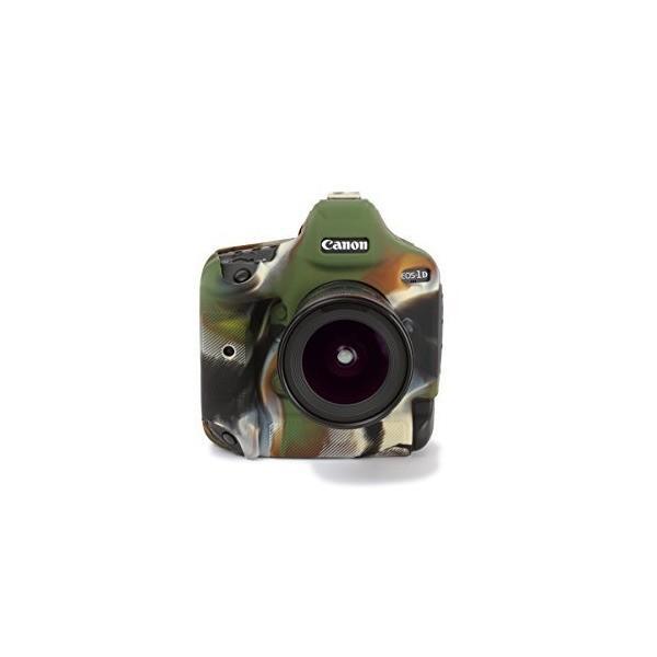 DISCOVERED イージーカバー EOS-1D X Mark II 用 カメラカバー カモフラージュ 液晶保護フィルム付き