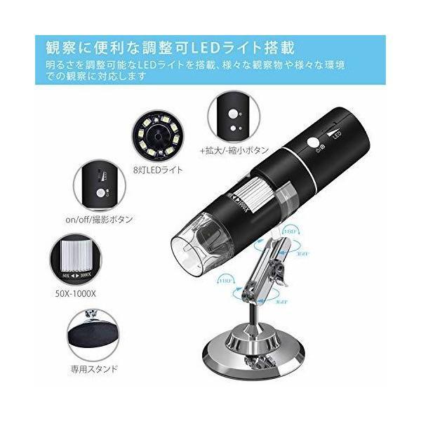 デジタル顕微鏡 AISITIN WiFi 顕微鏡 倍率1000 x USB 顕微鏡 ポータブル led8個 1080p画素 ワイヤレス 電子顕微鏡