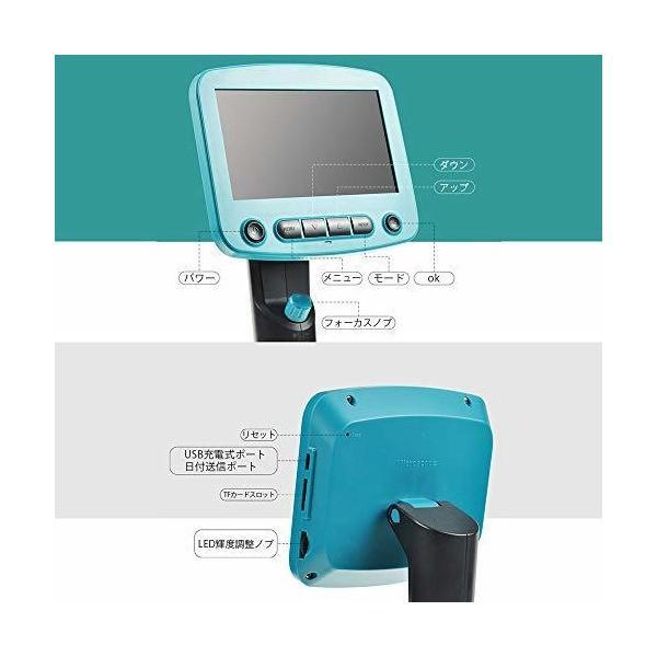 "4.3""LCD USB電子デジタル顕微鏡の拡大鏡携帯電話のメンテナンスQC/産業/アンプコレクション検査、8 LED調整可能な光源、カメラビデオレコ"