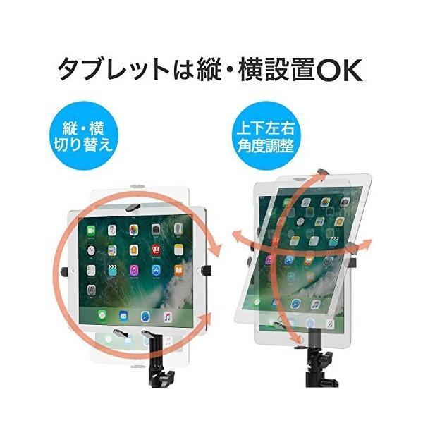 サンワダイレクト iPad タブレット 車載ホルダーアーム カップホルダー/ドリンクホルダー設置 711インチ対応 10.5インチ iPad Pr|penguin-design|04