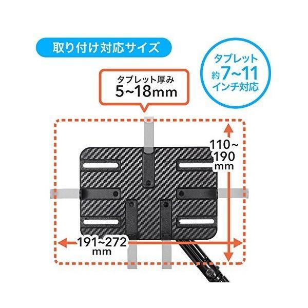 サンワダイレクト iPad タブレット 車載ホルダーアーム カップホルダー/ドリンクホルダー設置 711インチ対応 10.5インチ iPad Pr|penguin-design|05