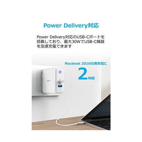 Anker PowerPort ll PD - 1 PD and 1 PowerIQ 2.0(USB-Cポート搭載 急速充電器)【PowerIQ 2|penguin-design|03