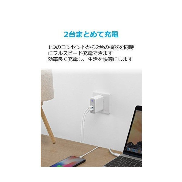 Anker PowerPort ll PD - 1 PD and 1 PowerIQ 2.0(USB-Cポート搭載 急速充電器)【PowerIQ 2|penguin-design|05
