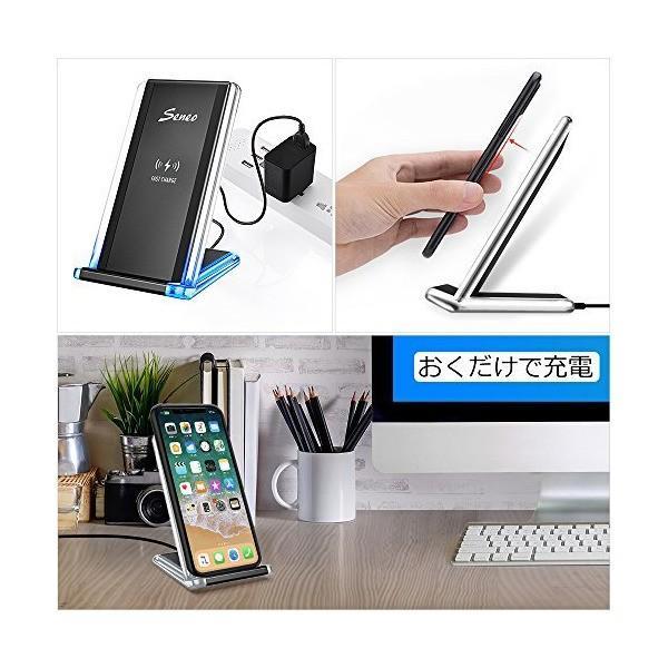 QI ワイヤレス充電器 Seneo 急速 ワイヤレスチャージャー iPhone 8 / iPhone 8 Plus/iPhone X/iPhone penguin-design 02