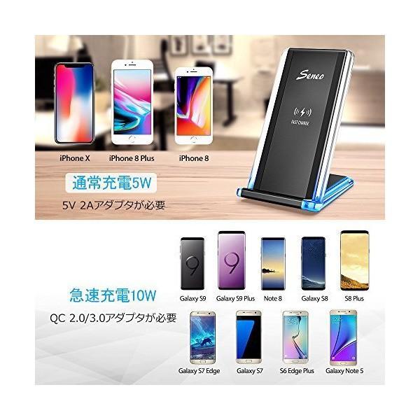 QI ワイヤレス充電器 Seneo 急速 ワイヤレスチャージャー iPhone 8 / iPhone 8 Plus/iPhone X/iPhone penguin-design 03