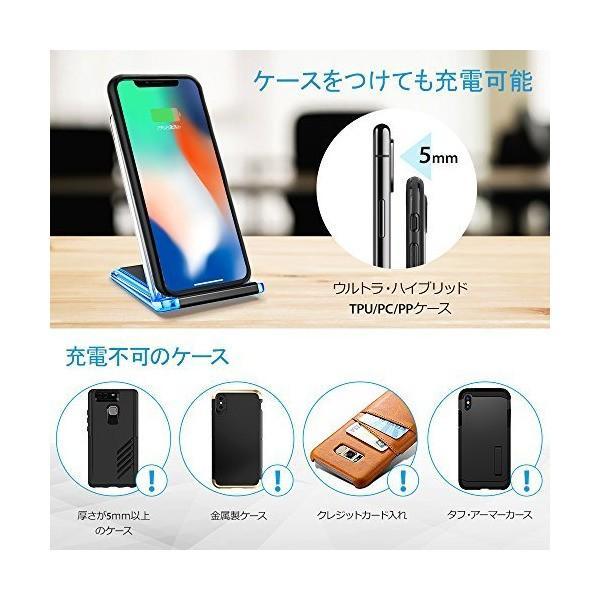 QI ワイヤレス充電器 Seneo 急速 ワイヤレスチャージャー iPhone 8 / iPhone 8 Plus/iPhone X/iPhone penguin-design 04