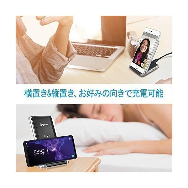 QI ワイヤレス充電器 Seneo 急速 ワイヤレスチャージャー iPhone 8 / iPhone 8 Plus/iPhone X/iPhone penguin-design 05