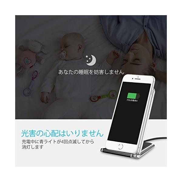 QI ワイヤレス充電器 Seneo 急速 ワイヤレスチャージャー iPhone 8 / iPhone 8 Plus/iPhone X/iPhone penguin-design 06