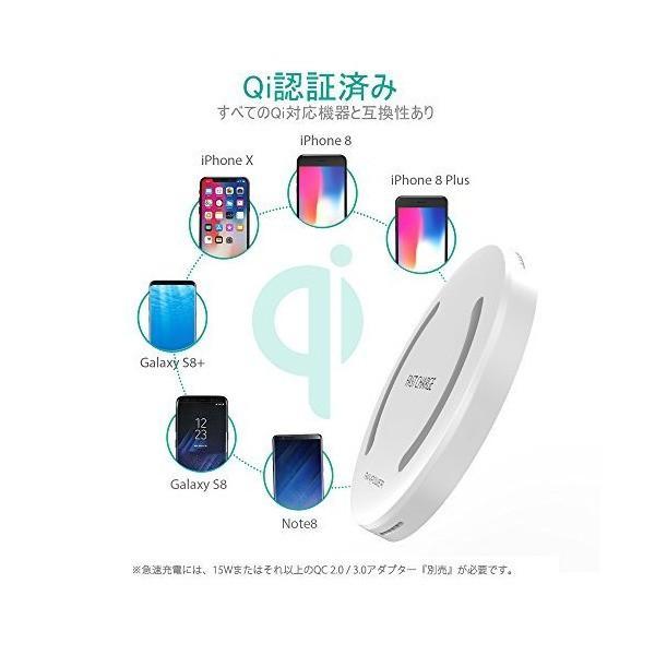 RAVPower Qi ワイヤレス充電器 急速 [Qi認証済み/10W/Fast Charge/最大30ヶ月保証] iPhone X/Xs/Xs M|penguin-design|04