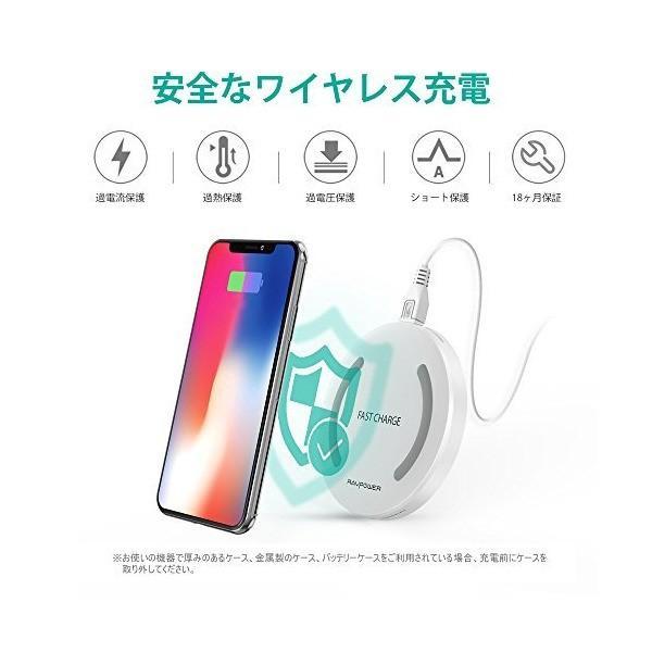 RAVPower Qi ワイヤレス充電器 急速 [Qi認証済み/10W/Fast Charge/最大30ヶ月保証] iPhone X/Xs/Xs M|penguin-design|05