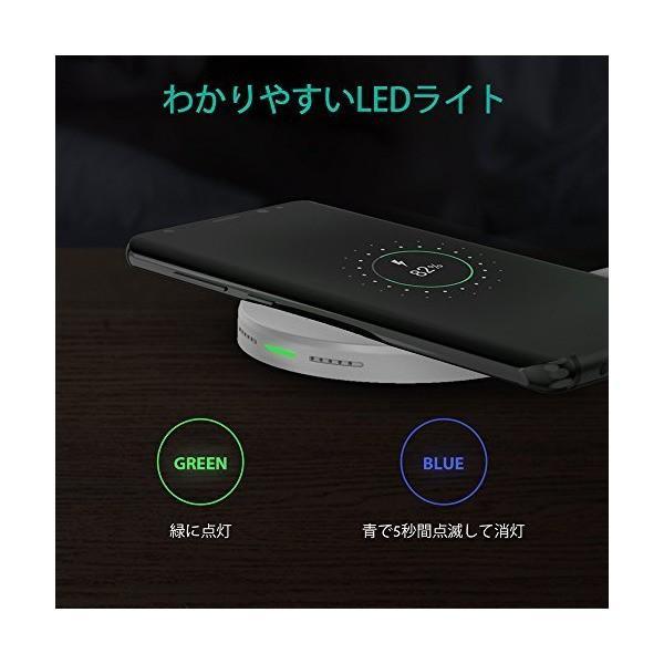 RAVPower Qi ワイヤレス充電器 急速 [Qi認証済み/10W/Fast Charge/最大30ヶ月保証] iPhone X/Xs/Xs M|penguin-design|06