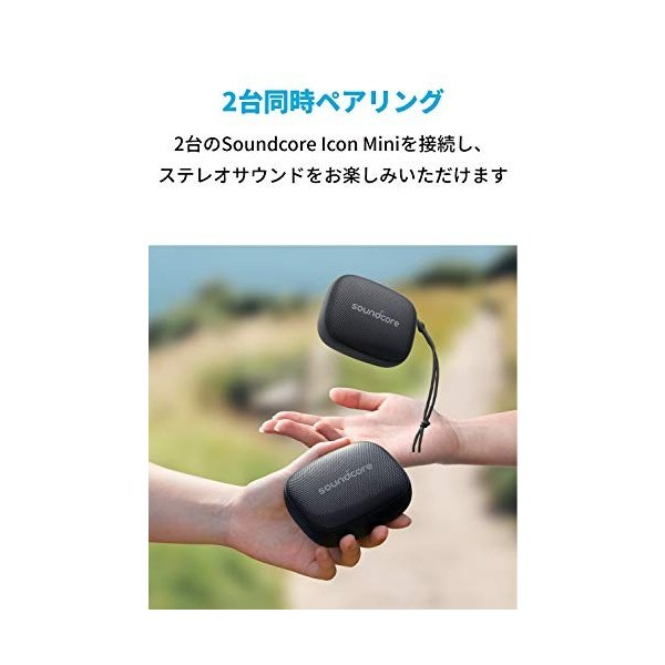 Anker Soundcore Icon Mini, Bluetoothスピーカー 防水 コンパクト ステレオペアリング 8時間連続再生 IP67 iPhone & Android 対 penguin-design 05