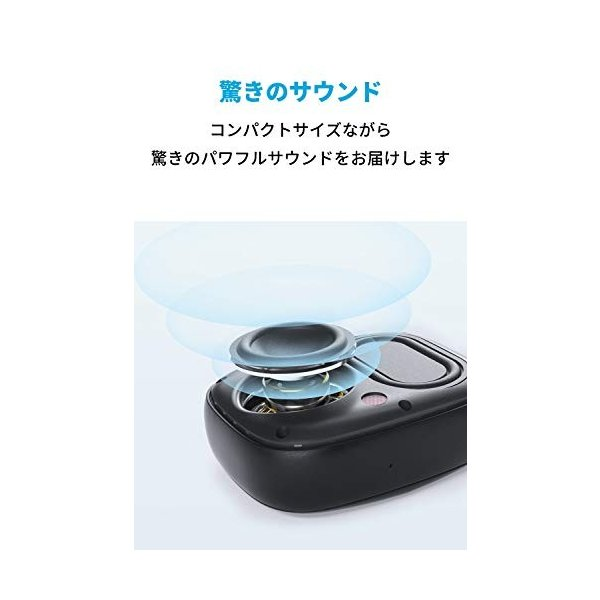 Anker Soundcore Icon Mini, Bluetoothスピーカー 防水 コンパクト ステレオペアリング 8時間連続再生 IP67 iPhone & Android 対 penguin-design 06