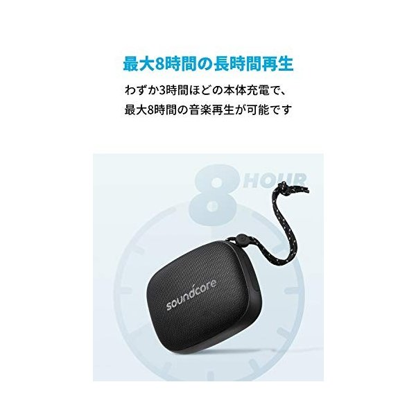 Anker Soundcore Icon Mini, Bluetoothスピーカー 防水 コンパクト ステレオペアリング 8時間連続再生 IP67 iPhone & Android 対 penguin-design 07