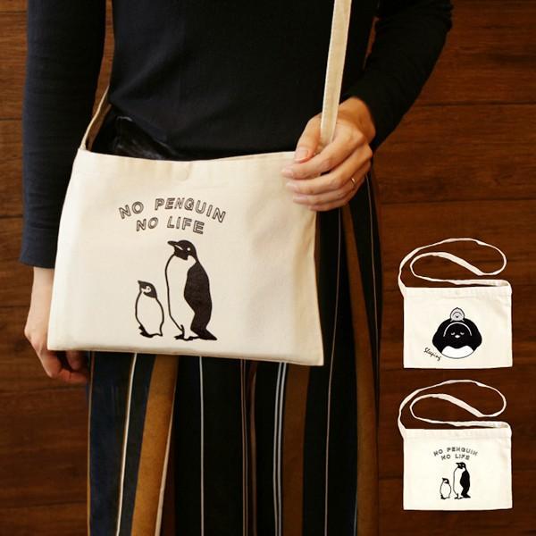 ペンギン オリジナル サコッシュ バッグ 肩掛けバッグ カジュアル ショルダー|penguin-to
