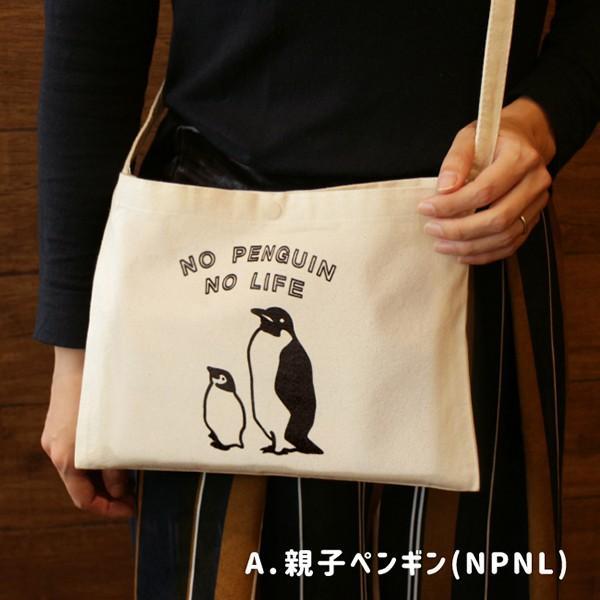 ペンギン オリジナル サコッシュ バッグ 肩掛けバッグ カジュアル ショルダー|penguin-to|02