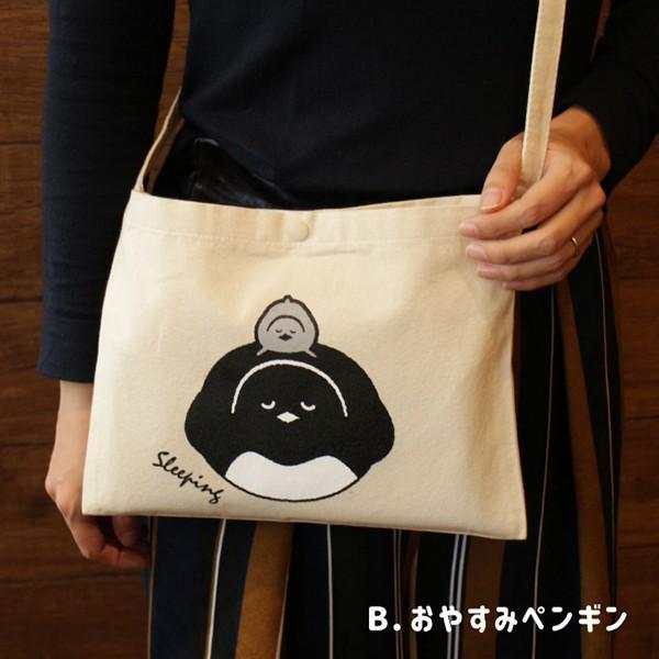 ペンギン オリジナル サコッシュ バッグ 肩掛けバッグ カジュアル ショルダー|penguin-to|03