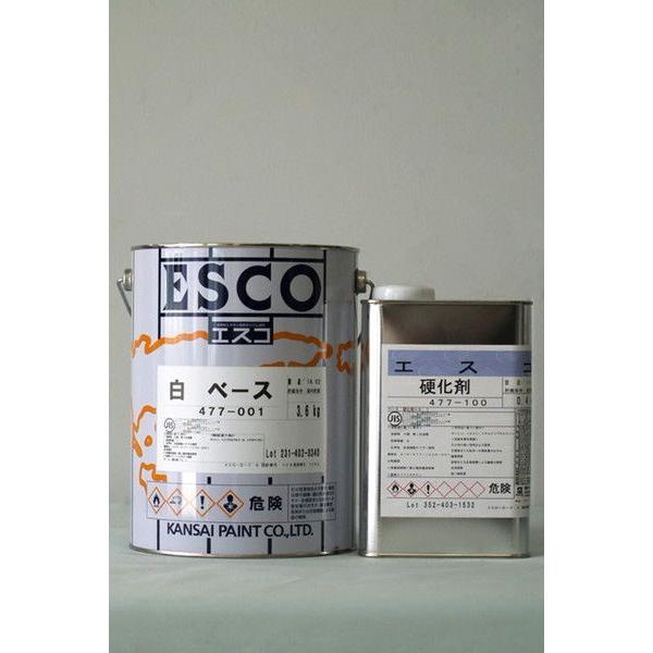 エスコ (白) 4Kg/セット 塗料 サビ止め さび止め エポキシ ペンキ 塗装 鉄部 防食 防錆 錆止め 浸透形 JISK5551