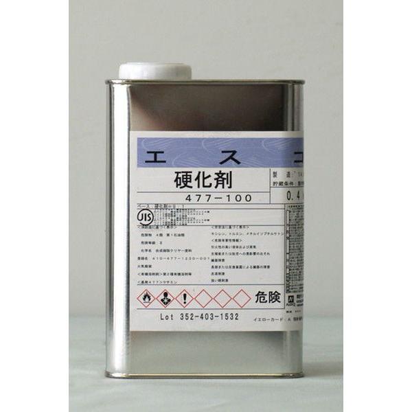 エスコ 硬化剤 0.4Kg/缶 塗料 サビ止め さび止め エポキシ ペンキ 塗装 鉄部 防食 防錆 錆止め 浸透形 JISK5551