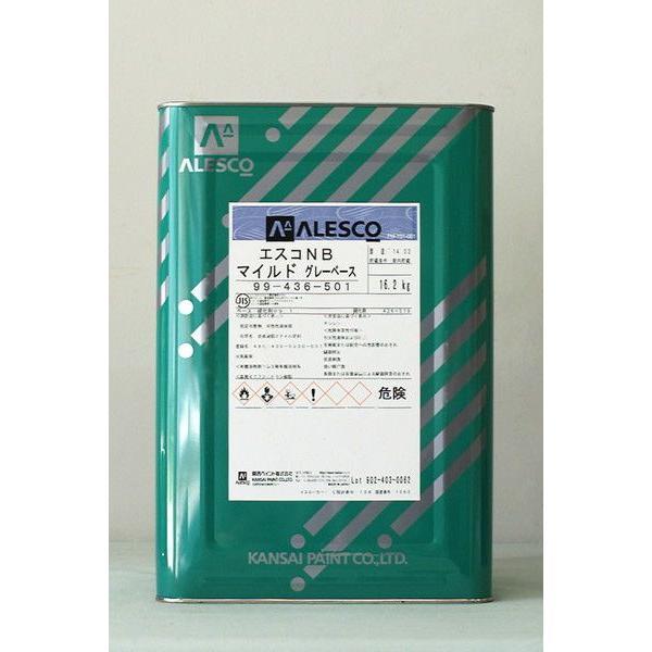 エスコNBマイルド(K) (グレー)ベース 16.2Kg/缶 塗料 エスコ サビ止め さび止め エポキシ ペンキ 塗装 鉄部 防食 防錆 錆止め 浸透形 JISK5551
