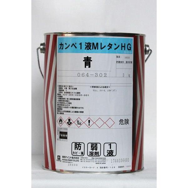 カンペ1液MレタンHG (青) 3Kg/缶 ペンキ OP DIY 油性 原色 壁 鉄部 木部 クロムフリー 防カビ 防藻 耐候性 低汚染 ウレタン樹脂