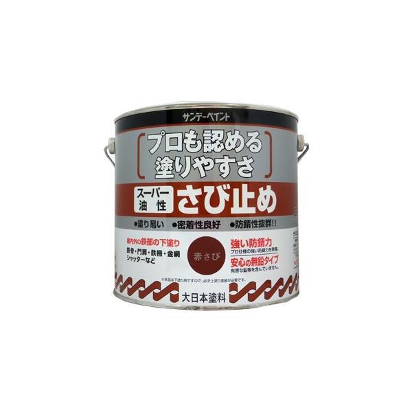 スーパー油性さび止め 赤さび 3L/缶 錆止め