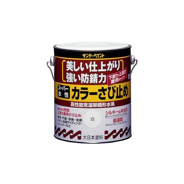 スーパー水性カラーさび止め 黒 1.6L/缶 錆止め