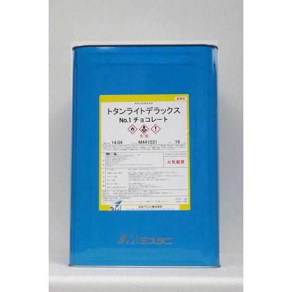 「ベロ付(注ぎ口)」トタンライトデラックス No.1(チョコレート) 16Kg/缶 トタンペイント 油性 塗料 屋根 ペンキ 業務用 塗装 カラートタン トタン