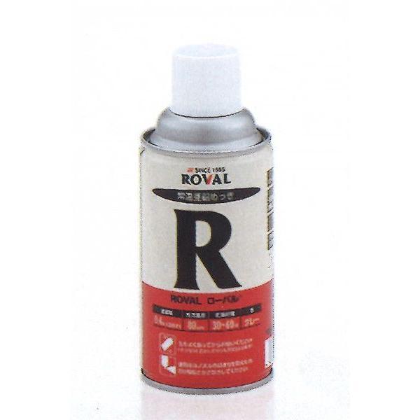 ローバルスプレー R-300ML 塗料 ペンキ 防食 亜鉛メッキ ROVAL