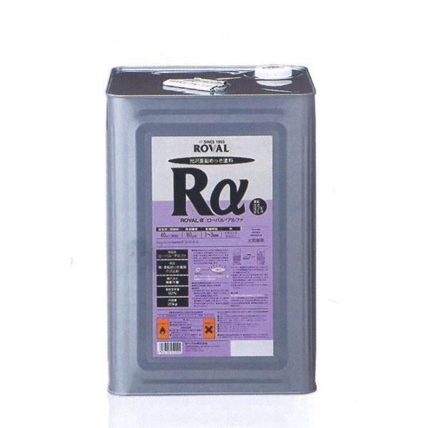 「ベロ付(注ぎ口)」ローバルα RA-20KG 塗料 ペンキ 防食 亜鉛メッキ ROVAL