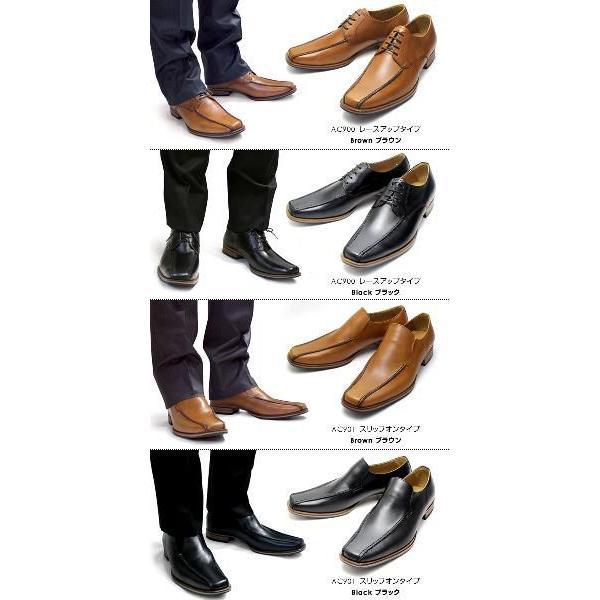 メンズ ビジネスシューズ 本革 革靴  キングサイズ 日本製 ALPHA CUBIC アルファキュービック ブラック 900 pennepenne 03