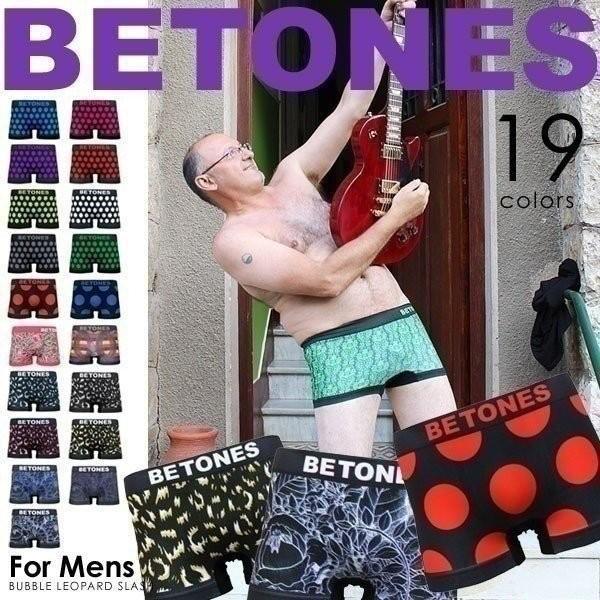 ネコポス対応 ボクサーパンツ メンズ BETONES ビトーンズ BUBBLE5 バブル5 LEOPARD2 レオパード2 メール便|pennepenne
