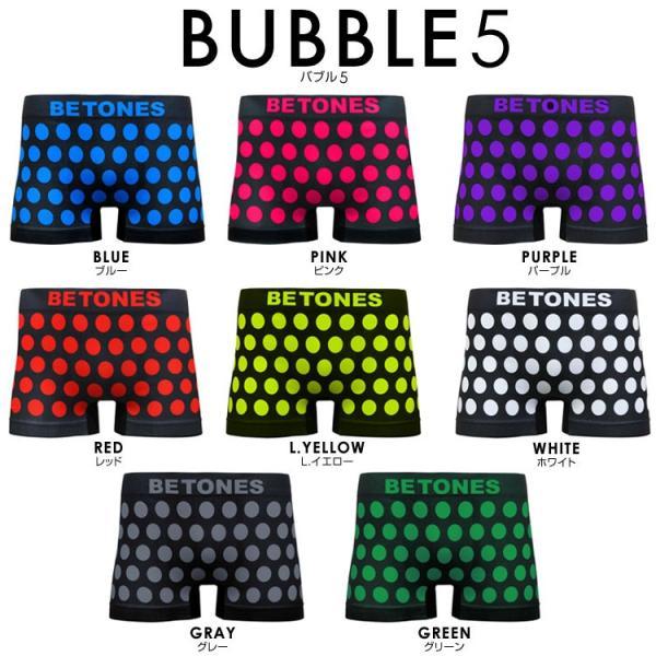 ネコポス対応 ボクサーパンツ メンズ BETONES ビトーンズ BUBBLE5 バブル5 LEOPARD2 レオパード2 メール便|pennepenne|02