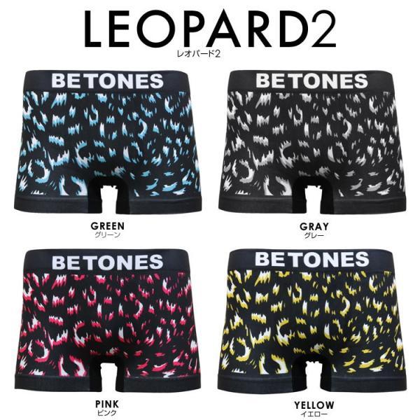ネコポス対応 ボクサーパンツ メンズ BETONES ビトーンズ BUBBLE5 バブル5 LEOPARD2 レオパード2 メール便|pennepenne|04