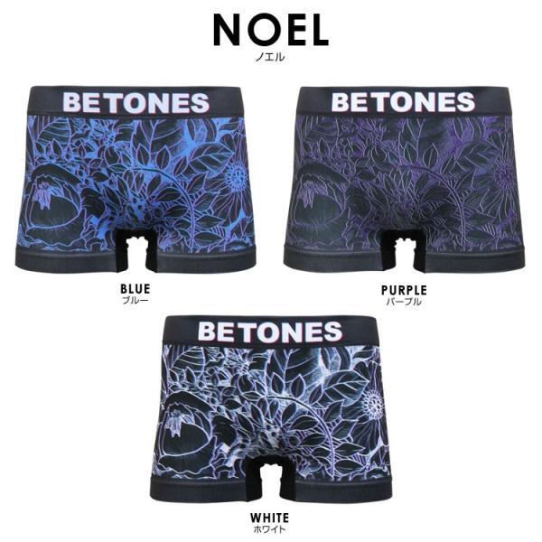 ネコポス対応 ボクサーパンツ メンズ BETONES ビトーンズ BUBBLE5 バブル5 LEOPARD2 レオパード2 メール便|pennepenne|05