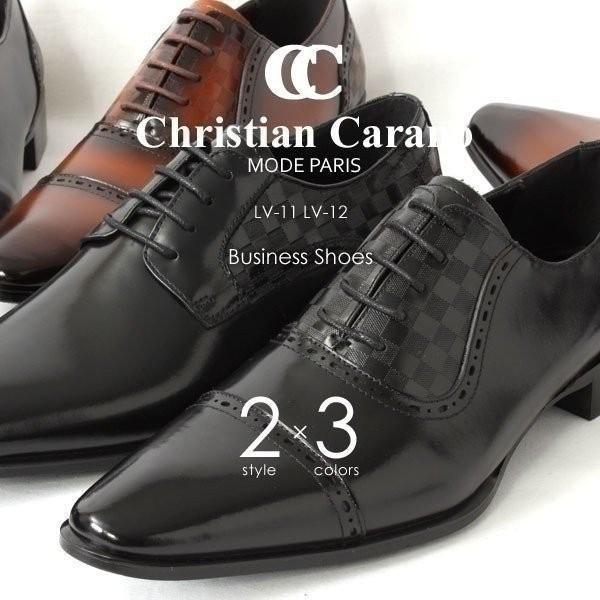 ビジネスシューズ 本革 日本製 革靴 メンズ ビジネス メンズ革靴 撥水 ChristianCarano クリスチャンカラノ LV11 LV12|pennepenne