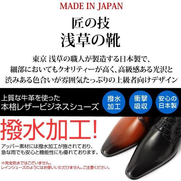 ビジネスシューズ 本革 日本製 革靴 メンズ ビジネス メンズ革靴 撥水 ChristianCarano クリスチャンカラノ LV11 LV12|pennepenne|03