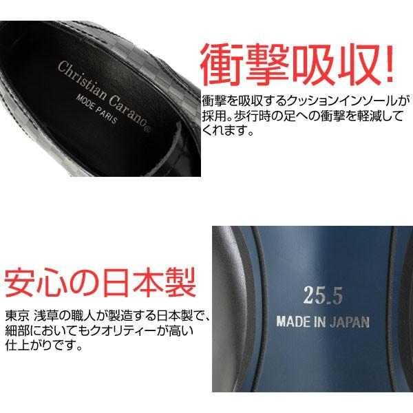 ビジネスシューズ 本革 日本製 革靴 メンズ ビジネス メンズ革靴 撥水 ChristianCarano クリスチャンカラノ LV11 LV12|pennepenne|04