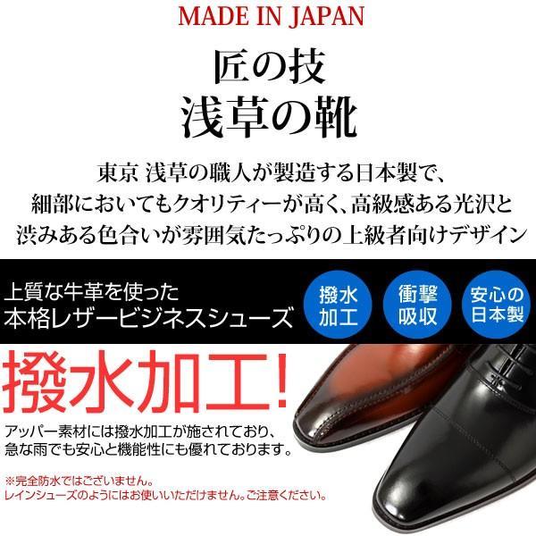 ローファー ビジネスシューズ 本革 日本製 革靴 メンズ ビジネス メンズ革靴 撥水 ChristianCarano クリスチャンカラノ TK-488 TK-490 TK-491|pennepenne|03