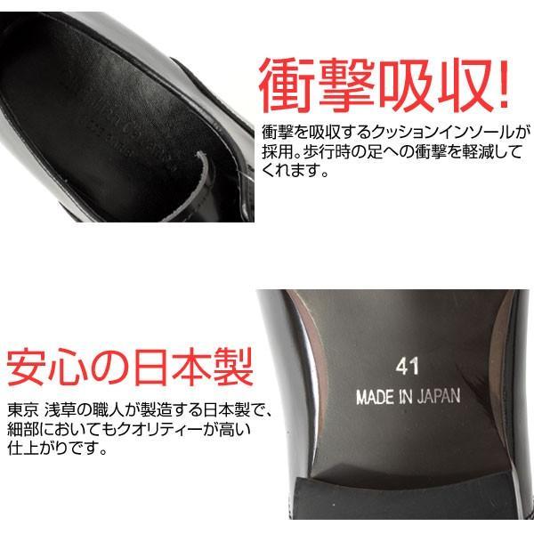 ローファー ビジネスシューズ 本革 日本製 革靴 メンズ ビジネス メンズ革靴 撥水 ChristianCarano クリスチャンカラノ TK-488 TK-490 TK-491|pennepenne|04