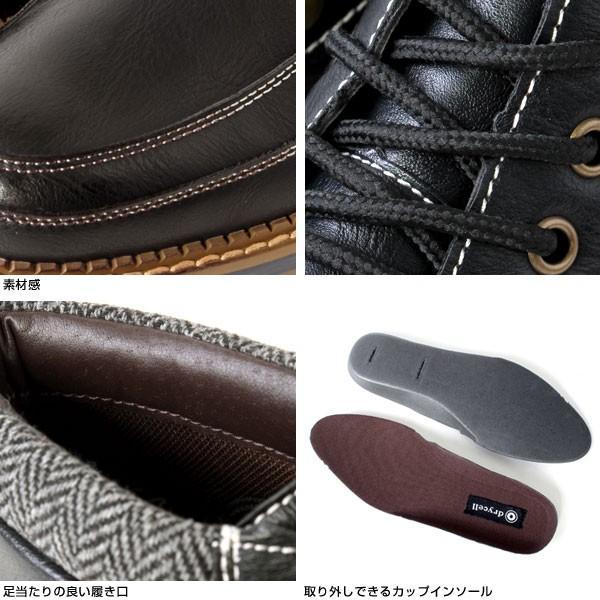 メンズ ブーツ ミドルカット ヘリンボーン アンティークフィニッシュ drycell ドライセル DC570|pennepenne|04