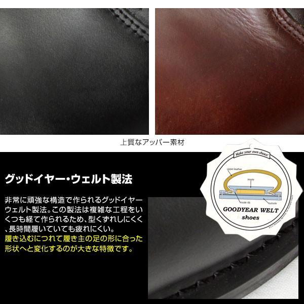 リングブーツ メンズ メンズブーツ エンジニアブーツ 本革 レザー グッド イヤー・ウェルト製法 DS304|pennepenne|04