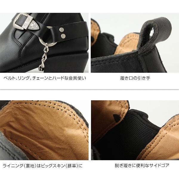 リングブーツ メンズ メンズブーツ エンジニアブーツ 本革 レザー グッド イヤー・ウェルト製法 DS304|pennepenne|05
