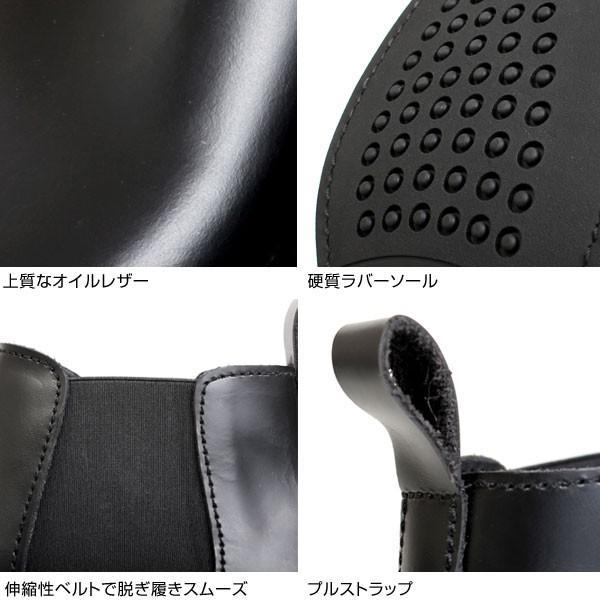 メンズ 本革 オイルレザー サイドゴアブーツ ショートブーツ グッドイヤーウェルト ブラック SOUstant ソウスタント 604|pennepenne|04